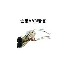 (M4E형)순정 AVN에 후방카메라 연결모듈