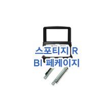 (L1Q3형)스포티지 R 내비상단 순정형마감재 BI페케이지
