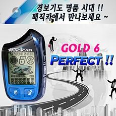 (S7G6형)매직카 원격시동 GOLD 6 양방향 경보기