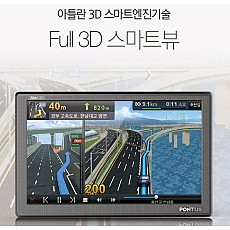 (T2H1) 현대폰터스 DMB 아틀란 3D TPEG 내비 SN300A